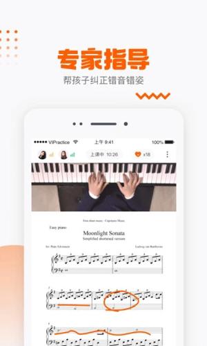 VIP陪練app截圖4