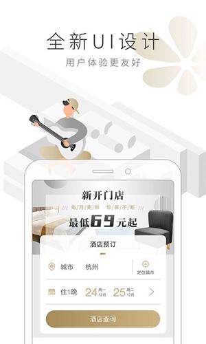 布丁生活app截圖2