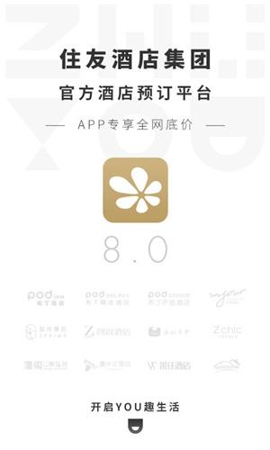 布丁生活app截圖3