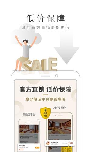 布丁生活app截圖5