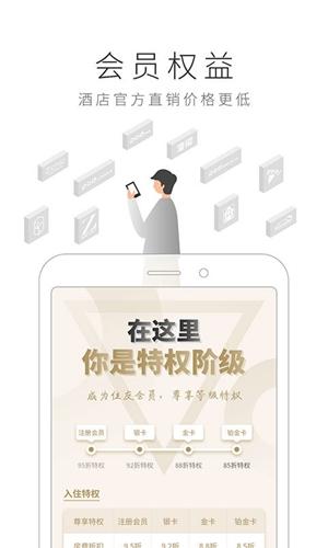 布丁生活app截圖4