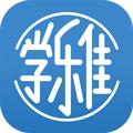學樂佳會計app
