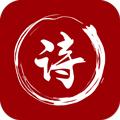 最全诗词app