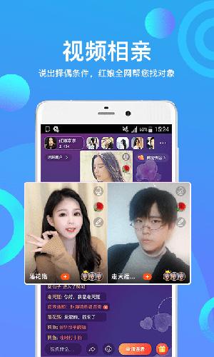 遇愛app截圖2