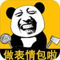 摳臉斗圖app