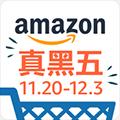 亞馬遜購物app