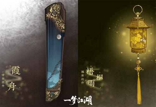 一梦江湖3