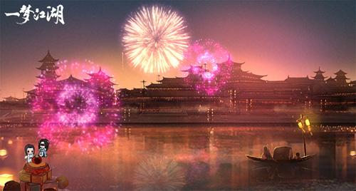 一梦江湖5