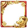 王者榮耀鼠年紀念頭像框