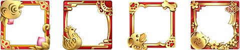 王者榮耀新春紀念禮盒