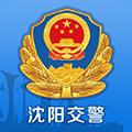 沈陽易行app最新版