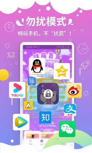 咪萌桌面寵物app截圖3