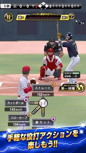 職棒野球魂A截圖1