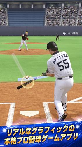 職棒野球魂A截圖4