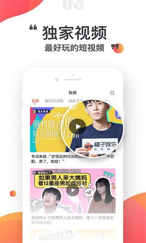 橘子娛樂app截圖2