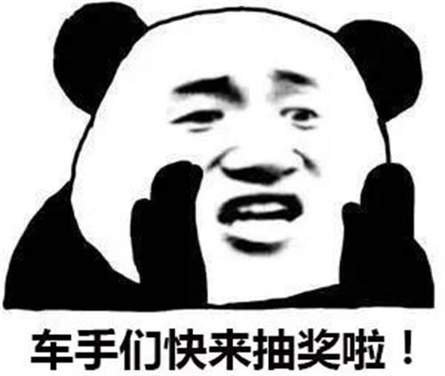 QQ飛車手游6