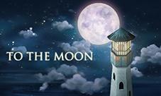 催泪神作《去月球》今日正式登陆Switch 首发8折!