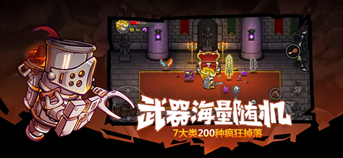 Lost Castle 失落城堡截图4