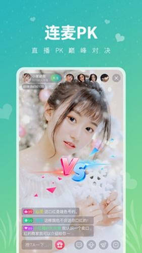 富二代app截�D4