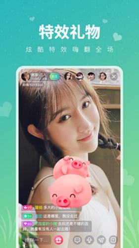 富二代app截�D1