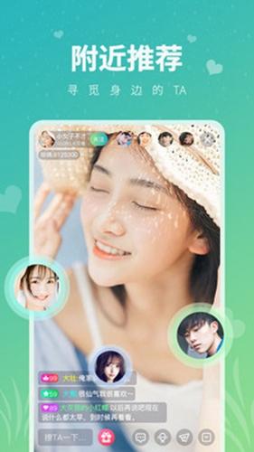 富二代app截�D3