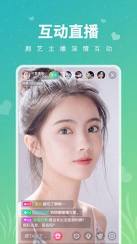 富二代app截�D2
