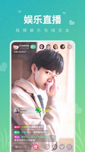 富二代app截�D5