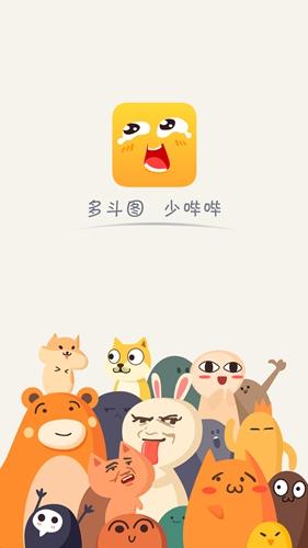 表情廣場app截圖1