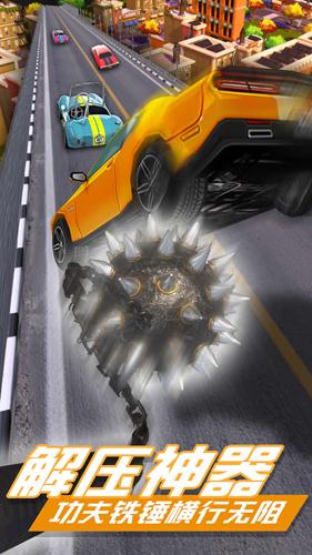 鐵球破壞汽車截圖2