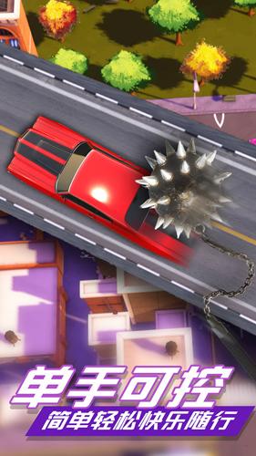 鐵球破壞汽車截圖3