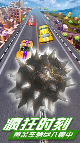 鐵球破壞汽車截圖5