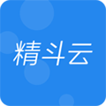 精斗云app