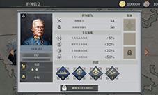 欧陆战争6马克斯