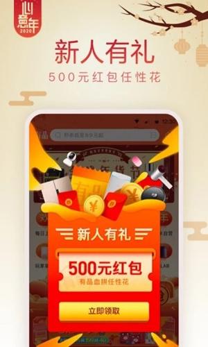 小米有品app截圖2