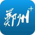 鄭州app