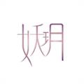 妖玥健康app