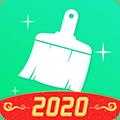 綠色清理大師app