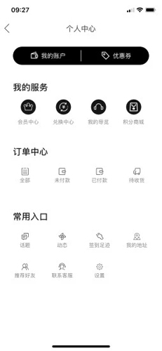 VART私人美術館app截圖5