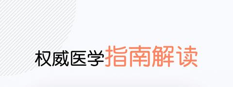 壹生app软件特色