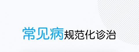 壹生app软件更新