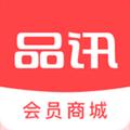 品訊app