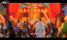 【剑网3指尖江湖】大唐异闻录新春贺岁大片