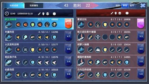 海戰5v5截圖4