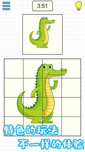 迷之方塊截圖1