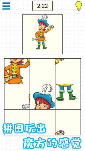 迷之方塊截圖2