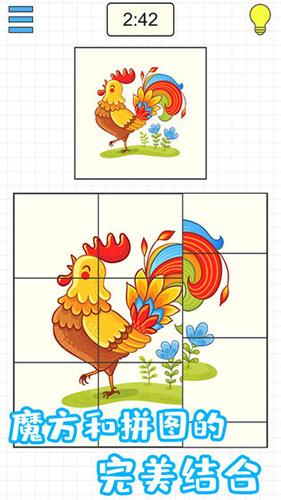 迷之方塊截圖3
