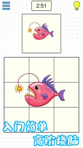 迷之方塊截圖4