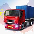 中國卡車之星中國遨游卡車模擬器
