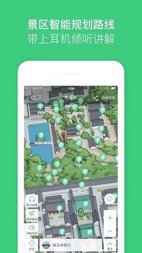 三毛游app截圖2
