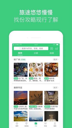 三毛游app截圖3